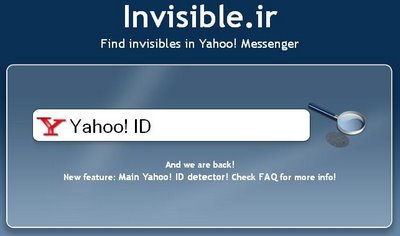 invisibleir