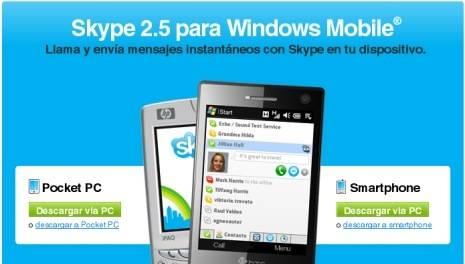 skype25wm