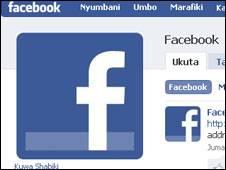 facebook suahili