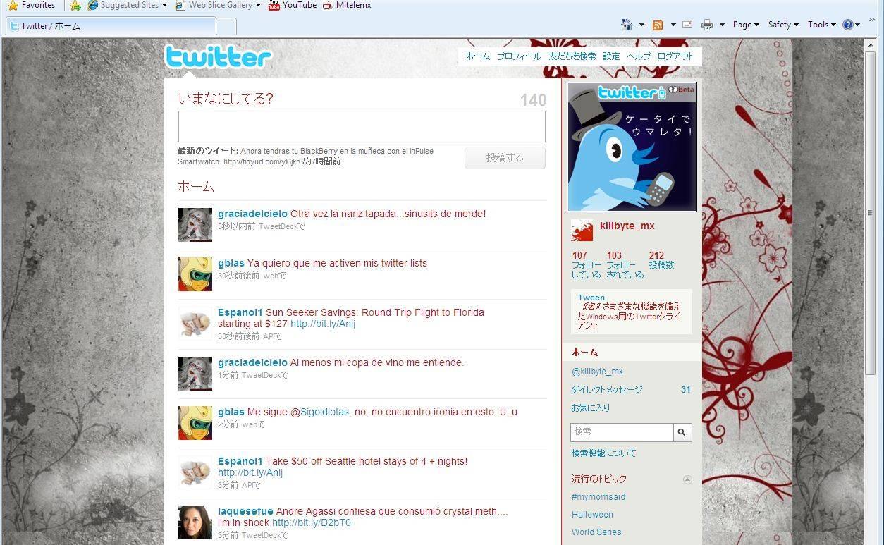 twitter anuncios