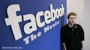 película-facebook