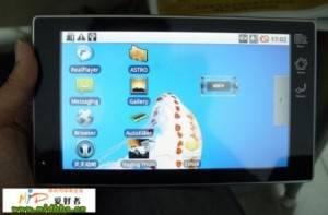 phecda tablet para china