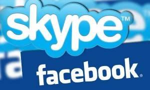 Facebook se ha integrado con Skype