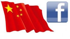 Facebook busca expandirse a China