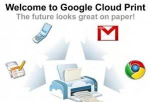 Google CloudPrint4