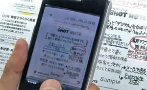 Shot Note, un scanner de manuscritos para el iPhone