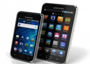 Samsung Galaxy S Player, nuevos reproductores multimedia de 4 y 5 pulgadas y Wi-fi