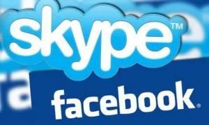 Skype 5.5 ya está disponible con mayor integración a Facebook