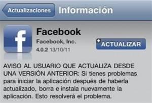 incidencia facebook