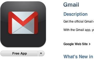 gmail app 360
