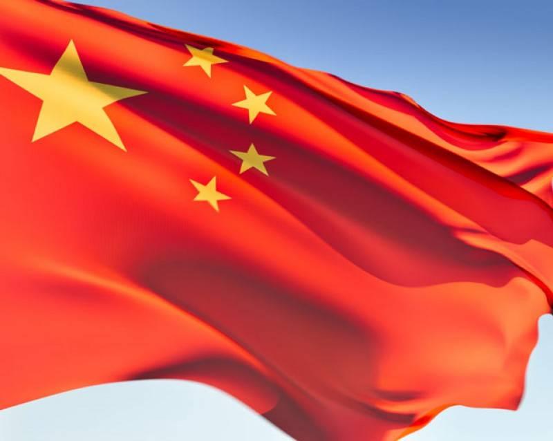 china-flag-e1324031315220