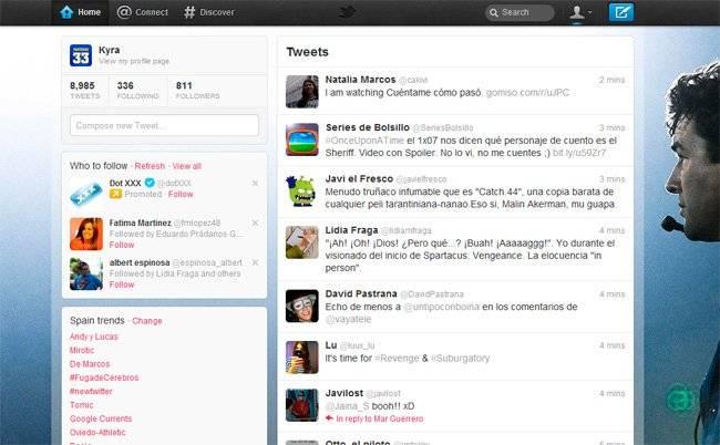 nueva interfaz twitter