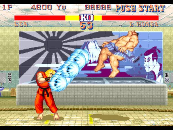 street fighter II mame
