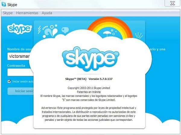 skype-012