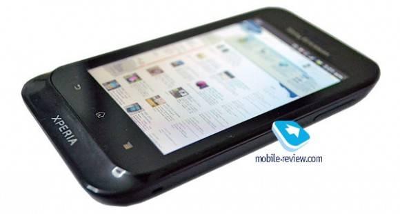 nuevo Sony Xperia ST21i