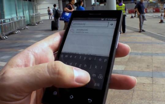 onyx pantalla tinta electronica