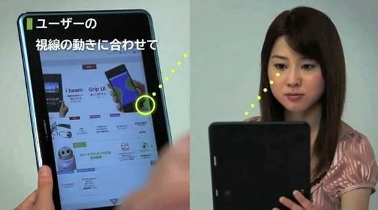 tableta controlada por la vista
