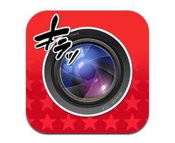 iphone manga camera