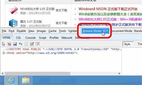 Internet Explorer 11 2(1)