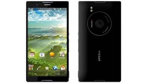Sony Xperia i1 1(1)