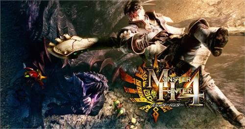 Monster Hunter 4 1(1)