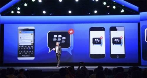 Samsung Galaxy BBM 2(1)