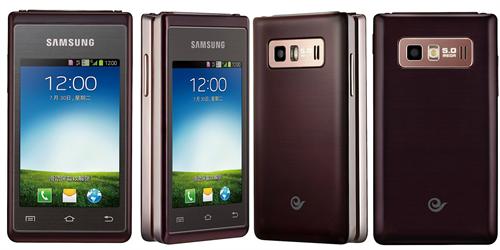 Samsung Hennessy 1(1)