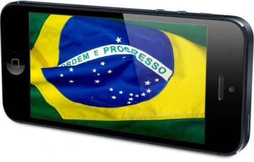 Brasil iPhone 1 (500x200)
