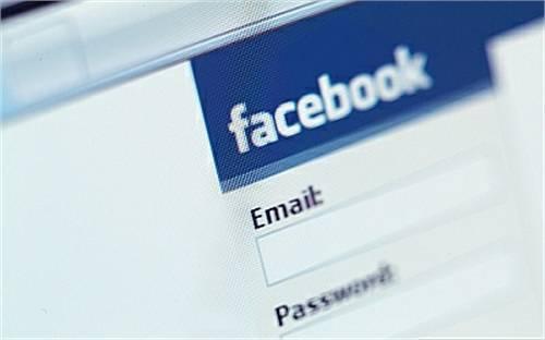 Facebook Password Dump 21 1