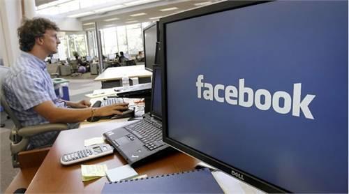 Facebook aplicaciones de terceros 11