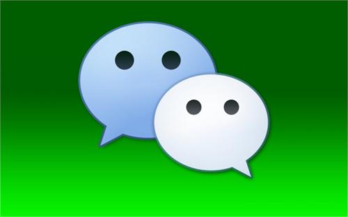 WeChat 1(1)