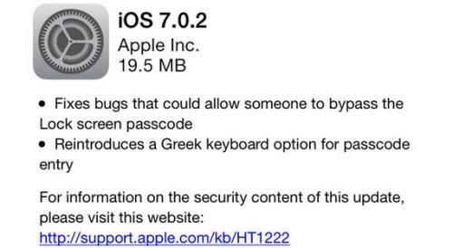 iOS 7.0.2 2 (500x200)
