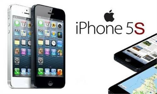 iPhone 5S 1(1)