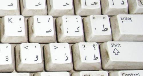 Internet dominios chinos arabes 2 (500x200)