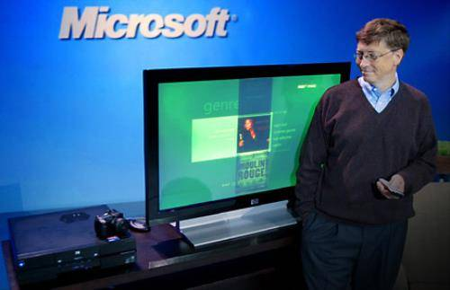 Microsoft Bill Gates 1 (500x200)