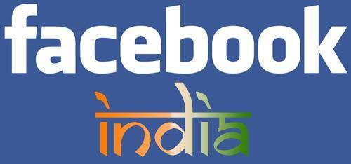 Facebook India 1 (500x200)