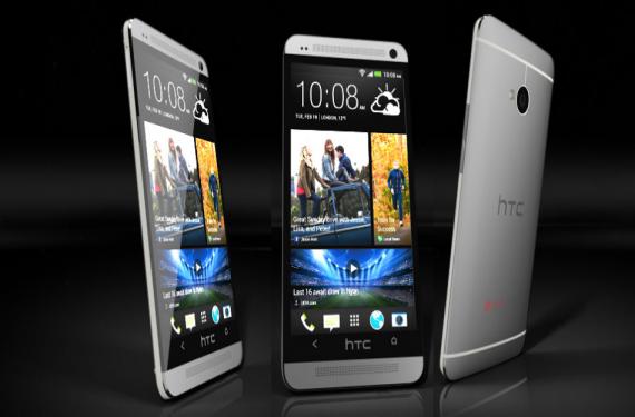 HTC M8 2 (570x375)