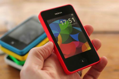 Nokia Asha 501 WhatsApp 1 (500x200)