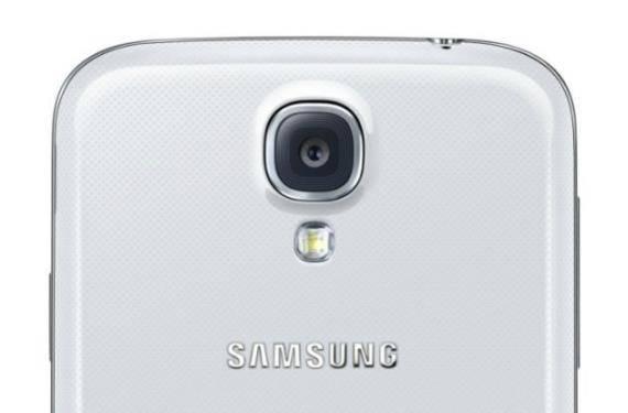 Los nuevos Samsung de gama alta tendrán sensor de 16 megapíxeles