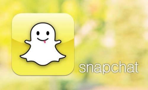 Snapchat 1 (500x200)