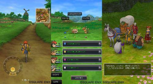 Dragon Quest VIII 2 (500x200)