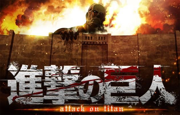 El Ataque de los Titanes 1