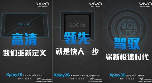 Vivo Xplay 3S 2 (500x200)