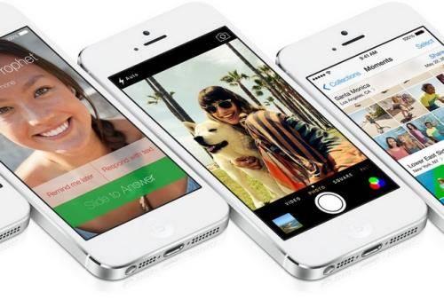 iOS7 Beta desarrolladores 1 (500x200)