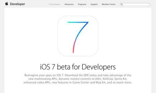 iOS7 Beta desarrolladores 2 (500x200)