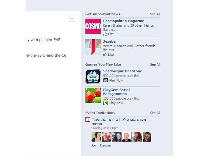 nuevos modulos facebook