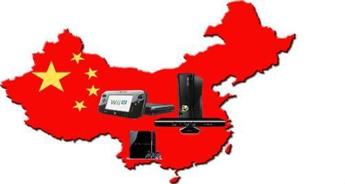 China videojuegos 2