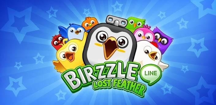LINE Birzzle 1