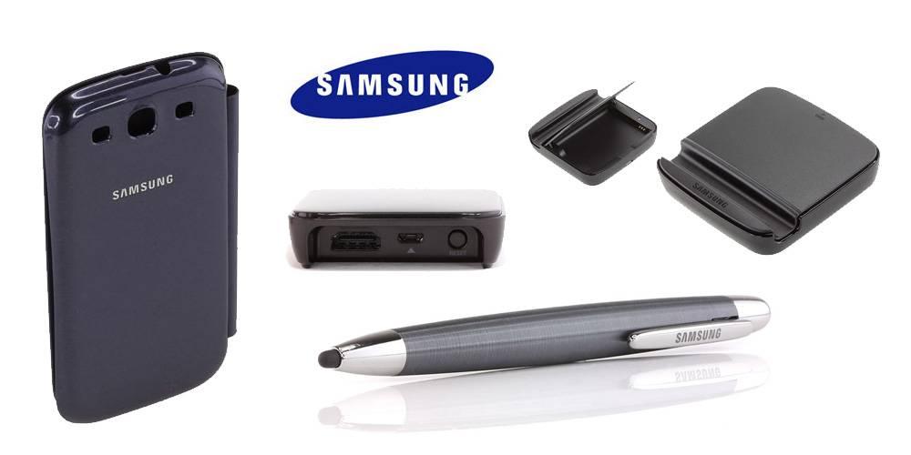 Samsung accesorios 2