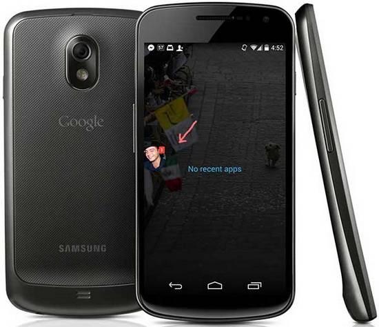 aplicaciones-espia-android